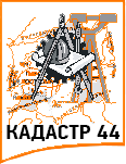 Кадастр 44
