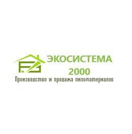 ООО ЭКОСИСТЕМА-2000