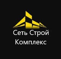 ООО СЕТЬ СТРОЙ КОМПЛЕКС