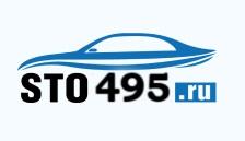СТО495 - Станция технического обслуживания