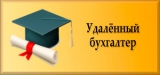 "ООО ""Мани-Каунт"""