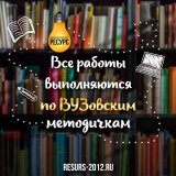 Информационный центр «Ресурс» - помощь в обучении