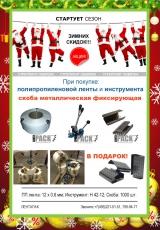 """ООО """"ЛЕНТАПАК"""""""