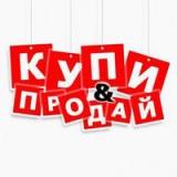 И.П. Кондрашова Г. Н.