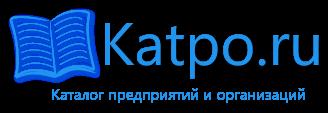 Каталог предприятий и организаций
